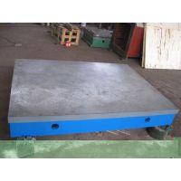 河北航星铸物铸铁平板生产基检验平台参数性能详细介绍