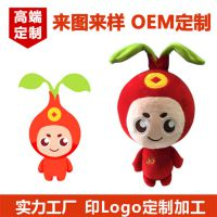 工厂定制卡通企业公仔形象来图设计OEM加工毛绒玩具