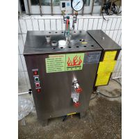 工厂全自动36KW-72KW不锈钢高温电蒸汽发生器