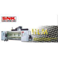 新日本工机SNK公司HLM 泡沫碳纤维复合材料高速轻型铣床