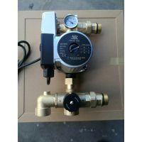 西安地暖混水降温系统/混水器/混水阀/混水中心