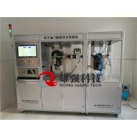 合肥雄强推出 XQ-DZYM002汽车电子油门踏板在线试验台