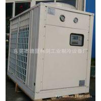 科剑低温冷水机 反应釜低温防爆冷水机 化工低温防爆冷水机