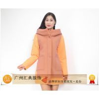香港达衣岩风格品牌素言秋冬装女式大衣羽绒服棉衣外套批发走份