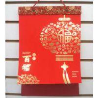 北京印刷厂专业加工各种鸡年台历,传统挂历,集邮册等,欢迎洽谈18910205090
