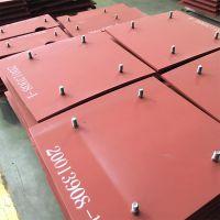 进口耐磨钢板切割 德国耐磨钢板XAR450、500 蒂森克虏伯耐磨钢板