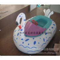 小孩喜欢玩的水上碰碰车新款样式图片,安徽淮南水上电瓶船价格