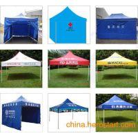 昆明帐篷定做,昆明广告帐篷,昆明折叠帐篷,昆明帐篷印刷logo。