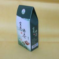 苍南欧巴厂家定做各种纸制茶叶盒