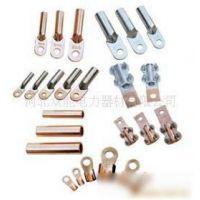 铜铝接线夹 线鼻子 设备线夹 电缆接头 过渡夹 金具JTL-1000A