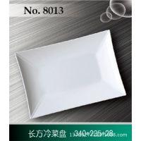 泰源美耐皿餐具仿瓷餐具密胺餐具质量保证牙白8013长方盘餐厅用品