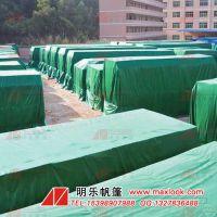 涂层布厂,PVC涂层布生产厂家,涂层布价格