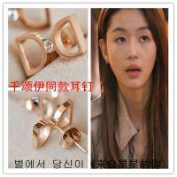 韩国饰品 热播剧来自星星的你千颂伊同款蝴蝶耳钉 钛钢玫瑰金耳钉