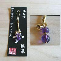 日本原单手机挂件 天然紫水晶手机链 手机饰品 葫芦挂件无包装