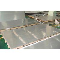 ㊣ 品 不锈钢薄板 厚度0.1 0.2 0.3 0.4 0.5 0.6 0.7