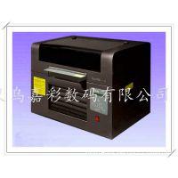 价格***低的钟表盘彩印机 宣纸印刷机价格【创业设备】