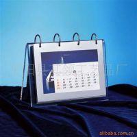 厂家直销亚克力台历展示架有机玻璃制品台历架更换照片纸