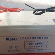 12V100AH合肥太阳能路灯专用胶体免维护蓄电池柳州蓄电池厂家现货供应