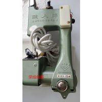 手提飞人牌GK9-2缝包机编织袋缝包机