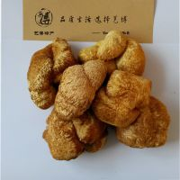 批发 东北土特产 野生猴头菇食用菌干货 新货150g/件 质量