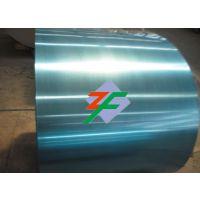 保温铝皮3003铝皮管道保温1060施工管道专用铝皮货到付款