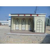 泉州专业生产移动厕所厂家