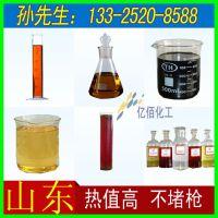 山东淄博市冷热喷燃料油指标价格分类质量是多少专业销售重油