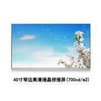 镇江广告播放盒系统开发,监控拼接屏