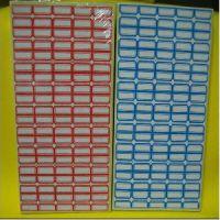 透明不干胶标签,优质不干胶生产厂家推荐