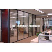 称动屏风办公双玻璃百叶隔断铝型材会议高隔间84型新款现货批发