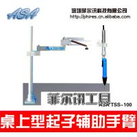 批发供应原装台湾好帮手全系列电批支架 TSS100W/100T