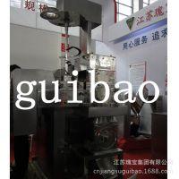 【江苏瑰宝】干粉专业制粒机 干式制粒机 实验室制粒机生产厂家