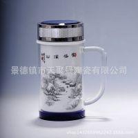 玻璃陶瓷杯 陶瓷内胆玻璃外壳 新工艺杯 礼品杯办公杯