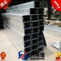 金属镀锌线槽安装简便,热镀锌防腐蚀处理,散热强