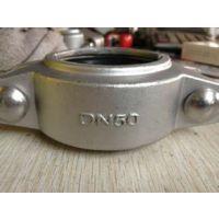 沟槽管件 卡箍 刚性接头 厂家价格批发