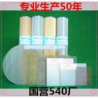 540厂金属丝筛网 不锈钢冲孔筛网 药筛网 锂电池过滤筛网