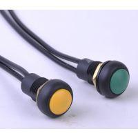 太玮厂家供应 整体防水按钮开关 无灯自锁/无锁 设备按键开关 CE IP67