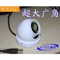 S-YUE晟悦WX152工业级广角摄像头150度超大视角监控录像 室外防水