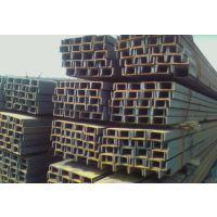 供应日标150*75*5.5*10槽钢每吨下浮20元
