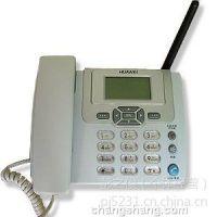 供应广州在哪里可以报装联通无线固话办理固定电话