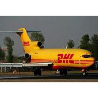 北京DHL货运公司DHL航空快递取件服务电话