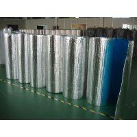 厂家直销防火阻燃铝箔纯铝气泡隔热材料保温材料隔热保温材料