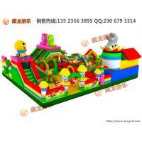 很多小孩可以一起玩的儿童玩具气堡-充气城堡|充气蹦床|充气滑梯|充气攀岩|气垫床