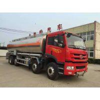 国四解放油罐车,SLS5315GYYCT4运油车