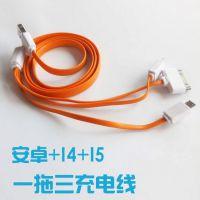 厂家批发USB通用1拖3数据线 1米一拖三数据线