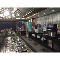 雅绅宝SW26 自助餐设备 烧烤店用的保鲜柜 火锅冷藏柜