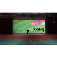 甘肃体育馆LED大屏幕,甘肃省兰州市体育场馆LED显示屏厂家报价
