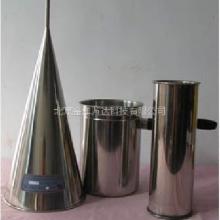马氏漏斗粘度计价格 WDMLN-2