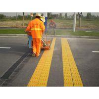 艺达交通(在线咨询)|道路标线施工|道路标线施工公司