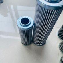 空气过滤器滤芯DuoToV 90/559-天然气聚结滤芯